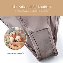 Комплект Женских трусиков бразилиана шелк декор резинка размер М (5шт), фото 2