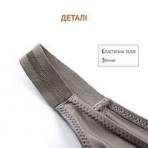 Комплект Женских трусиков бразилиана шелк декор резинка размер М (5шт), фото 3