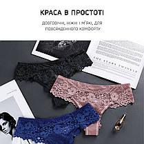 Комплект жіночих мереживних стрінгів Woman Underwear широка гумка Розмір S (5шт), фото 3