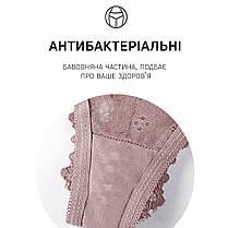 Комплект жіночих мереживних стрінгів Woman Underwear широка гумка Розмір S (5шт), фото 2