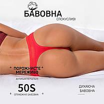 Комлект Жіночих трусиків стрінгів бавовна сітка на резинці Розмір XL (5шт), фото 2