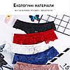 Комплект женских кружевных стрингов Woman Underwear широкая резинка Размер М (5шт), фото 3
