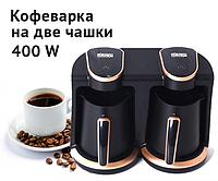 Кофеварка на 2 чашки DSP KA 3049 400W, фото 1