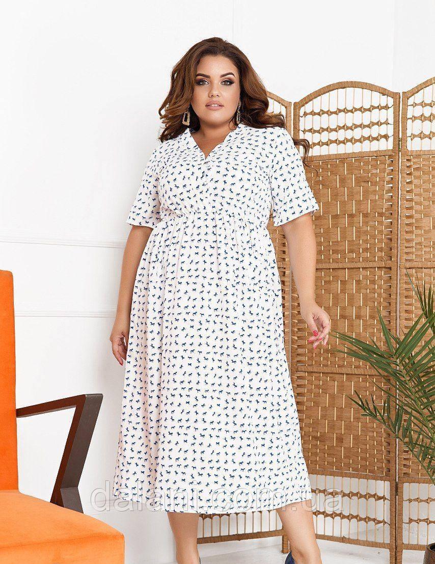 Жіноче літнє біле плаття міді з принтом