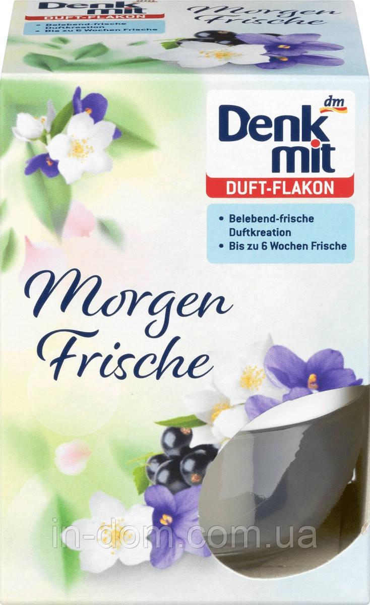 Denkmit Raumduft Duftflakon Morgenfrische Ароматизатор для комнаты до 6 недель Утренняя свежесть 75 мл