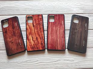 Чохол Gradient Wood для Samsung Galaxy A71 2020 / A715F (різні кольори)