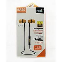 Навушники вакуумні Beats S1200 (гарнітура) gold+мікрофон
