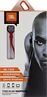 Навушники вакуумні JBL T530 (гарнітура) red/silver+мікрофон