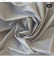 Сатин (хлопковая ткань)  однотонный светло-серый (ширина 2.55 м)