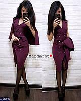 Солідний діловий костюм жіночий святковий вечірній сукні з накидкою р-ри S, M арт. 6334/6338