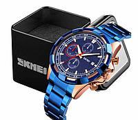 Классические наручные мужские часы Skmei 9192 на стальном браслете синие