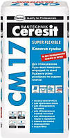 Клеющая смесь Ceresit CM 17 super flexible