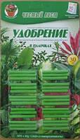 Удобрительные палочки для декоративно-лиственных растений, 30шт.