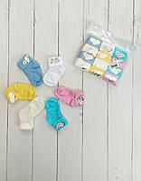 Носки для новорожденных размер 0.  Турция. Оптом