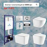 Унитаз + инсталляция от 3999грн. ДО -43%
