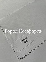 Ткань Для Рулонных Штор Сильвер Белая