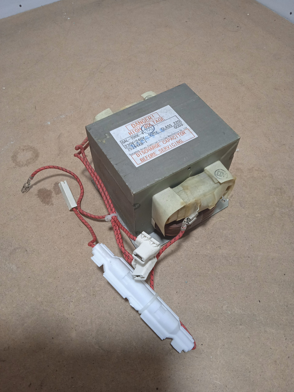Трансформатор СВЧ печі GAL-700E-4 Б/У