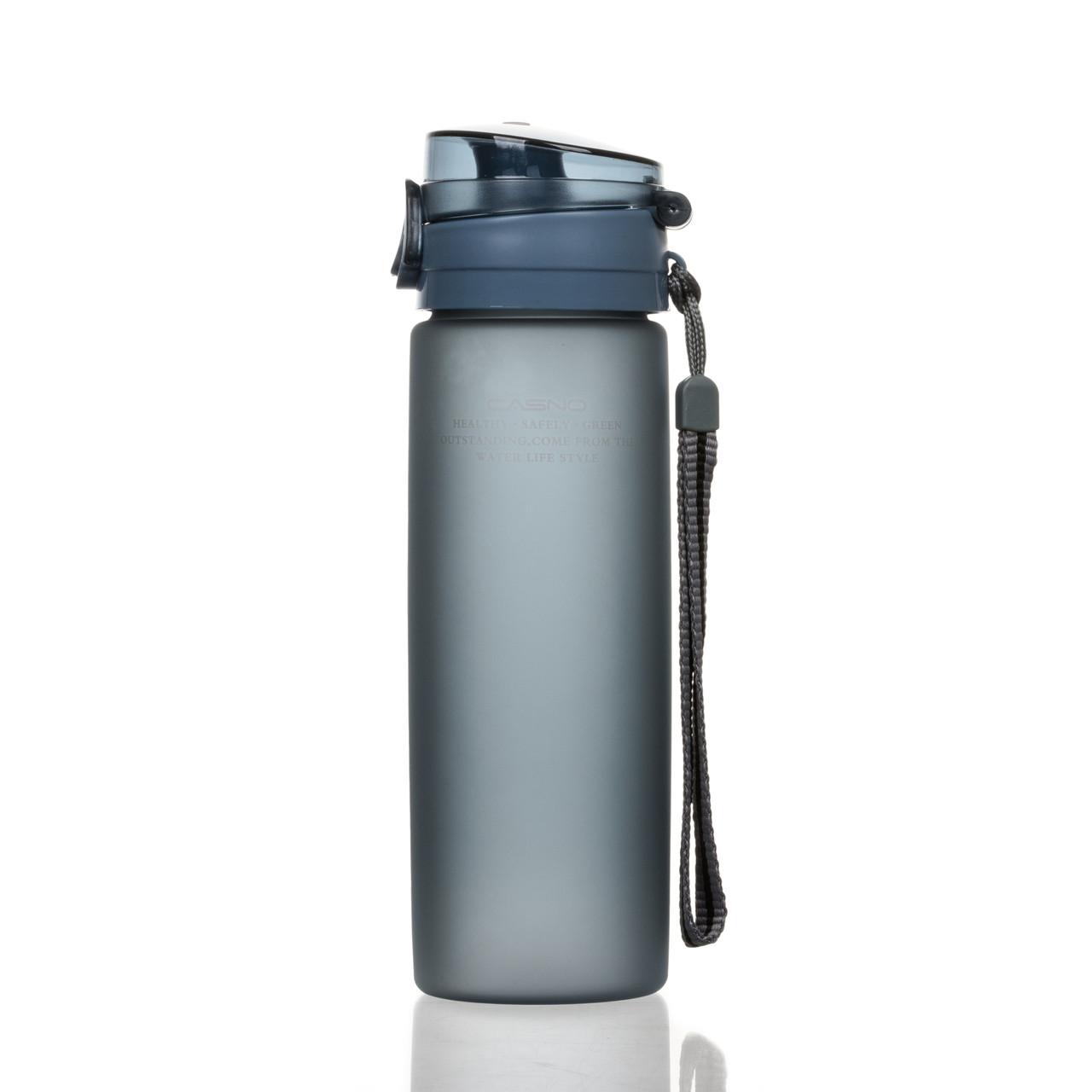 Бутылка для воды CASNO 650 мл KXN-1157 Tritan Серая
