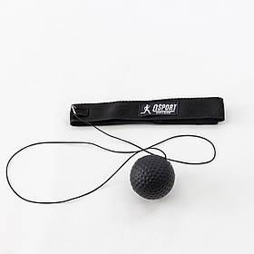 Тренажер fight ball (файт бол) м'ячик для боксу на резинці OSPORT Lite Plus (OF-0007) Чорний