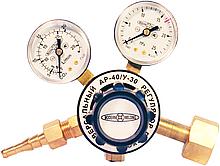 Регулятор витрати універсальний АР-40/В-30.