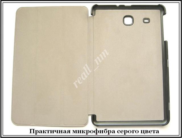 купить оригинальный чехол Samsung Tab E 9.6 T560 T561