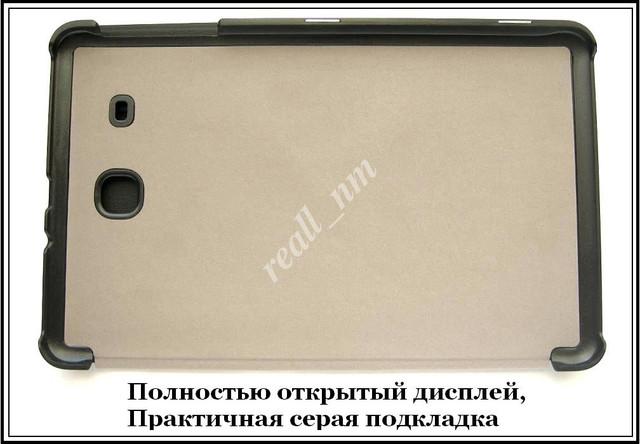купить  кожаный чехол Samsung Tab E 9.6 T560 T561
