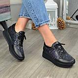 Стильные женские кожаные кроссовки на шнуровке, декорированы блестками, фото 2