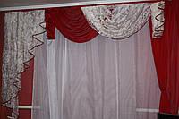 Красно -белый ламбрикен  2 ,4м