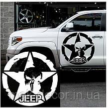 Вінілова наклейка на авто - Зірка Jeep 60x60 см