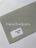 Ткань Для Рулонных Штор Блэкаут Светло-Серый