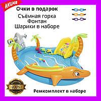 Игровой центр детский надувной бассейн с горкой Bestway Морская жизнь