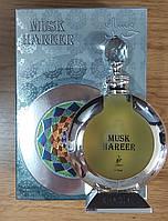 Musk Hareer / Муск Харир 35ml масляные духи от Khadlaj