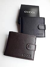 Чоловічий шкіряний гаманець на кнопці чорне портмоне