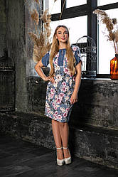 Жіноче літнє, плаття великого розміру ,тканина віскоза, розміри 46,48,50,52,54,56