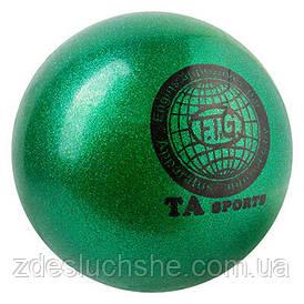 Мяч гимнастический World Sport TA Sport 400грамм 19 см глиттер зеленый SKL83-282560