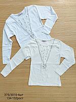 Школьная блуза для девочек.  Оптом.Турция