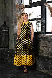 Жіноче літнє, сукня в підлогу великого розміру ,тканина турецький софт, розміри 48,50,52,54,56,58