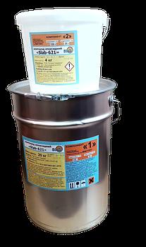 Епоксидна смола КЕ «Slab-621», вага 12 кг