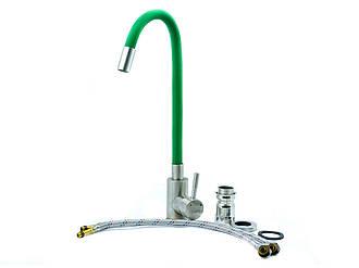 Смеситель для кухни с гибким изливом Kraft 3004 Зелёный