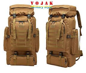 Тактический (туристический) рюкзак на 70 литров Coyote V1