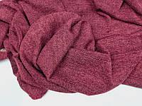 Винный. Ткань трикотажная ангора. Корея, объемная фактура., фото 1