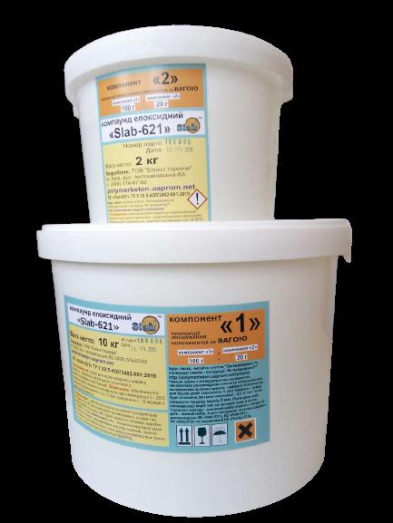 Епоксидна смола КЕ «Slab-621», вага 12 кг.