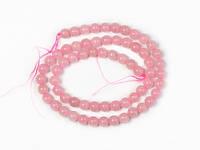 Розовый кварц бусины шар 64 шт.