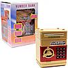 Игрушка копилка-сейф с кодом детский золотой, 13х13х19 см (MK 4523)