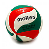 Волейбольный мяч Molten 4500, белый/красный/зеленый, PU, размер 5, (MS1710)
