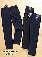 Школьные брюки 6-10 лет. Турция. Оптом.