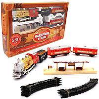 Железная дорога Країна іграшок «Путешествие во времени», 580 см, 22 элемента (свет, звук, дым) красная (K1107)