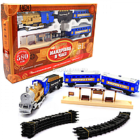 Железная дорога Країна іграшок «Путешествие во времени», 580 см, 22 элемента (свет, звук, дым) синяя (K1110)