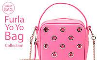 Yo Yo Bag - коллекция сумочек от Furla, которая способствует романтическому настроению.