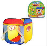 Палатка Bambi 1402 5040 Домик Разноцветный (5040/М 1402)